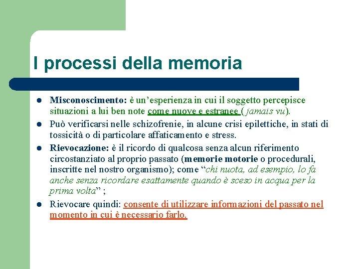 I processi della memoria l l Misconoscimento: è un'esperienza in cui il soggetto percepisce