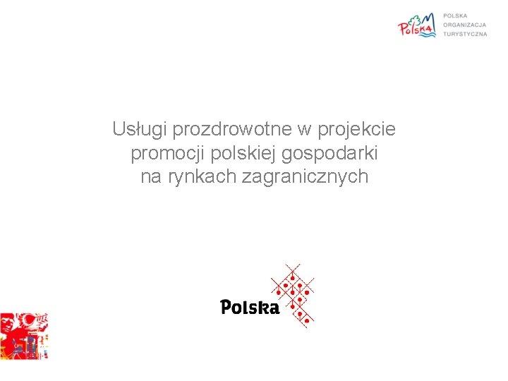 Usługi prozdrowotne w projekcie promocji polskiej gospodarki na rynkach zagranicznych