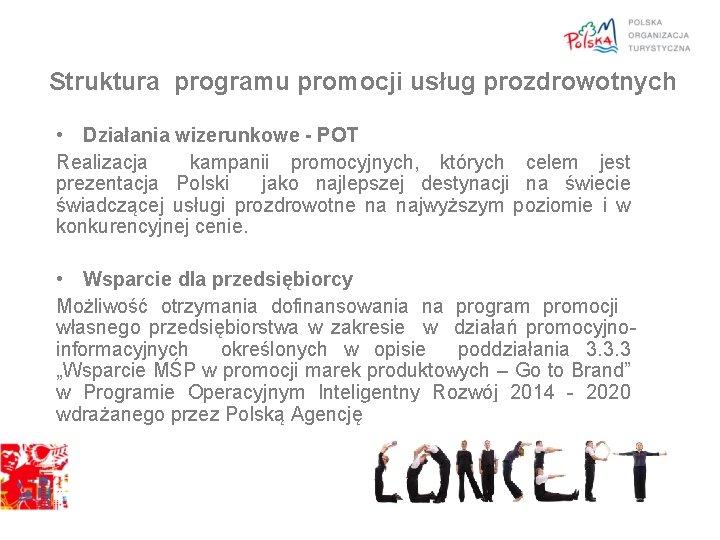 Struktura programu promocji usług prozdrowotnych • Działania wizerunkowe - POT Realizacja kampanii promocyjnych, których