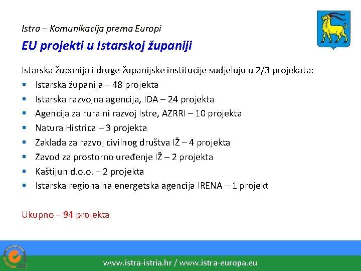 Istra – Komunikacija prema Europi EU projekti u Istarskoj županiji Istarska županija i druge