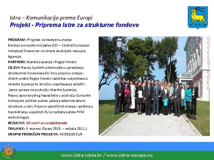 Istra – Komunikacija prema Europi Projekt - Priprema Istre za strukturne fondove PROGRAM: Program