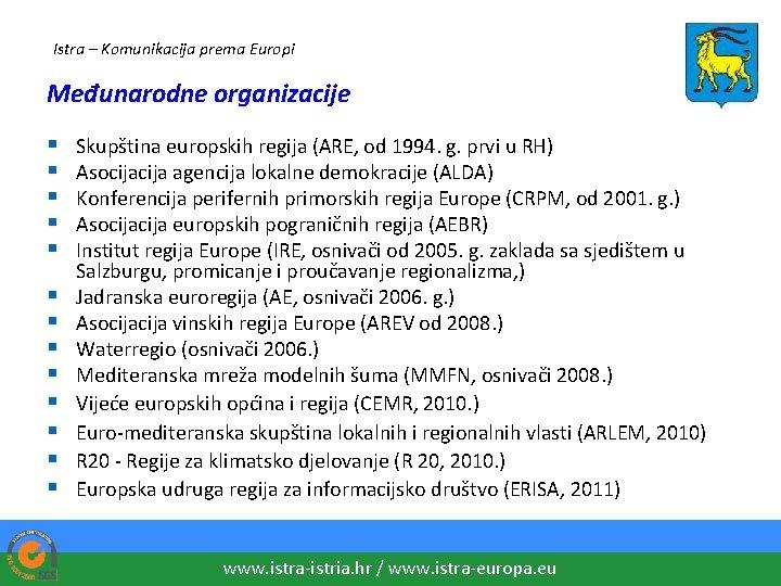 Istra – Komunikacija prema Europi Međunarodne organizacije § § § § Skupština europskih regija