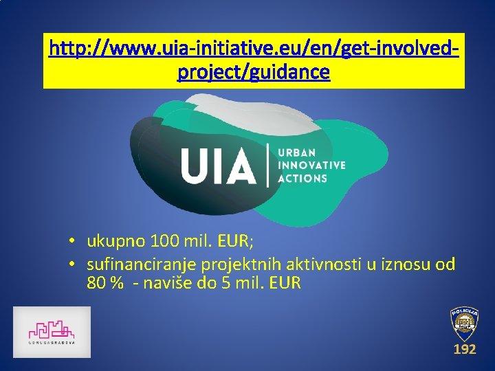 http: //www. uia-initiative. eu/en/get-involvedproject/guidance • ukupno 100 mil. EUR; • sufinanciranje projektnih aktivnosti u