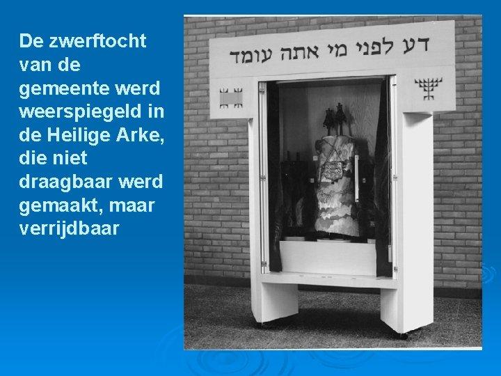 De zwerftocht van de gemeente werd weerspiegeld in de Heilige Arke, die niet draagbaar