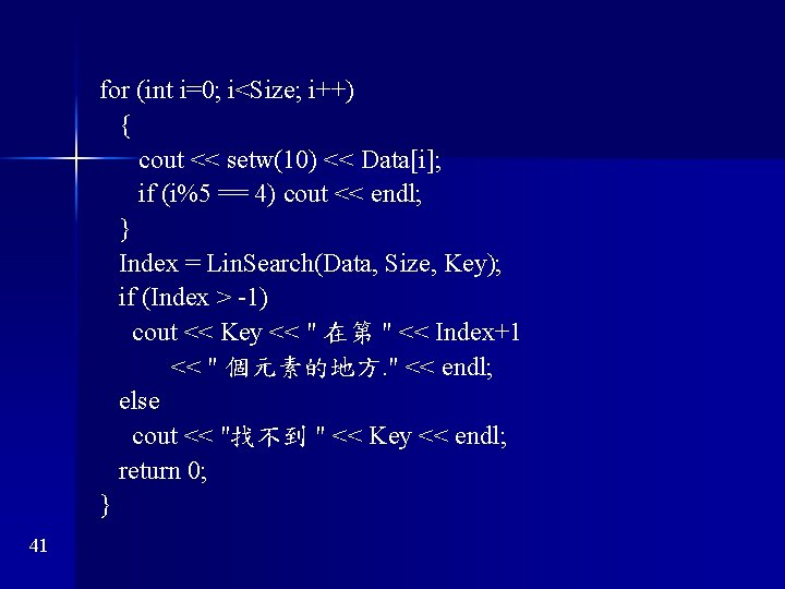 for (int i=0; i<Size; i++) { cout << setw(10) << Data[i]; if (i%5 ==