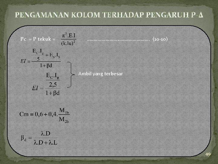 PENGAMANAN KOLOM TERHADAP PENGARUH P-Δ Pc = P tekuk = …………………… (10 -10) Ambil