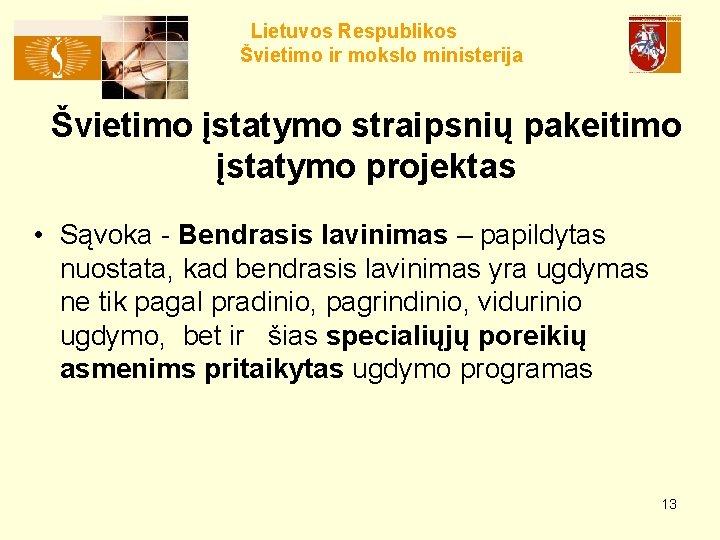 Lietuvos Respublikos Švietimo ir mokslo ministerija Švietimo įstatymo straipsnių pakeitimo įstatymo projektas • Sąvoka