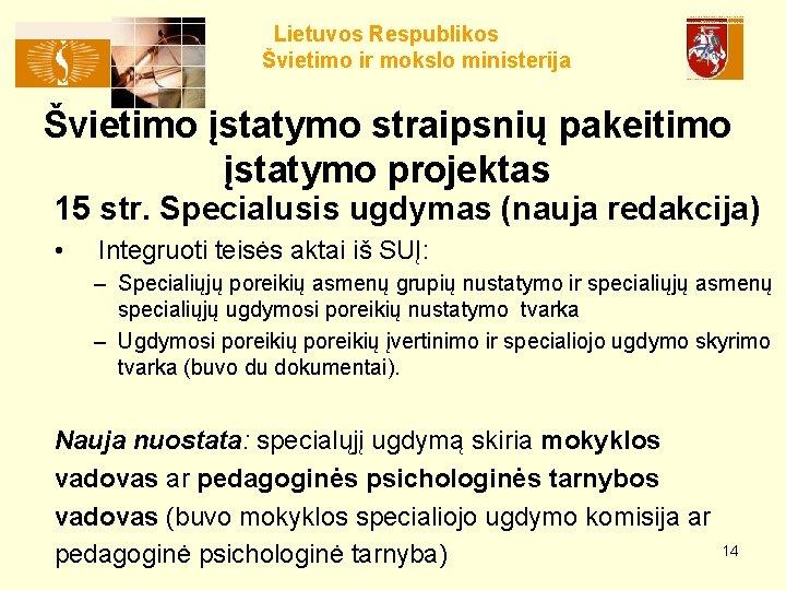 Lietuvos Respublikos Švietimo ir mokslo ministerija Švietimo įstatymo straipsnių pakeitimo įstatymo projektas 15 str.