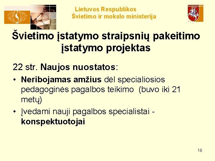 Lietuvos Respublikos Švietimo ir mokslo ministerija Švietimo įstatymo straipsnių pakeitimo įstatymo projektas 22 str.
