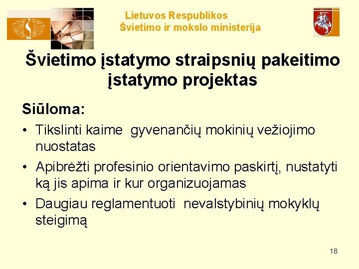 Lietuvos Respublikos Švietimo ir mokslo ministerija Švietimo įstatymo straipsnių pakeitimo įstatymo projektas Siūloma: •