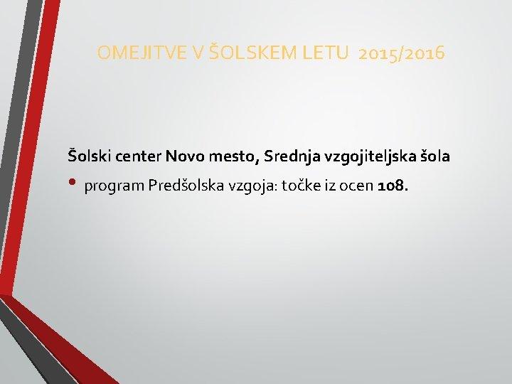 OMEJITVE V ŠOLSKEM LETU 2015/2016 Šolski center Novo mesto, Srednja vzgojiteljska šola • program