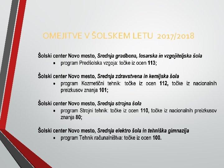 OMEJITVE V ŠOLSKEM LETU 2017/2018