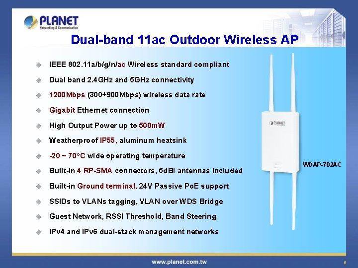 Dual-band 11 ac Outdoor Wireless AP u IEEE 802. 11 a/b/g/n/ac Wireless standard compliant