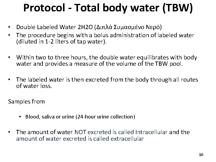 Protocol - Total body water (TBW) • Double Labeled Water 2 H 2 O