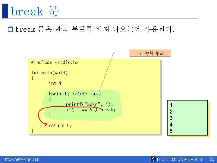 break 문 r break 문은 반복 루프를 빠져 나오는데 사용된다. 1 2 3 4