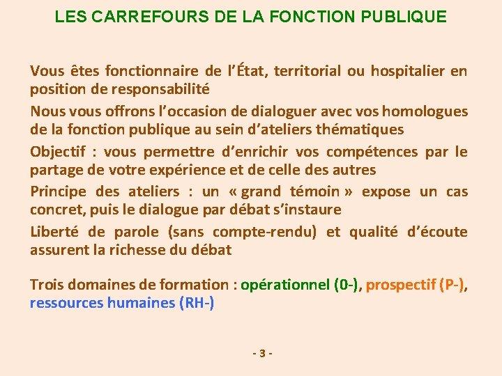 LES CARREFOURS DE LA FONCTION PUBLIQUE Vous êtes fonctionnaire de l'État, territorial ou hospitalier