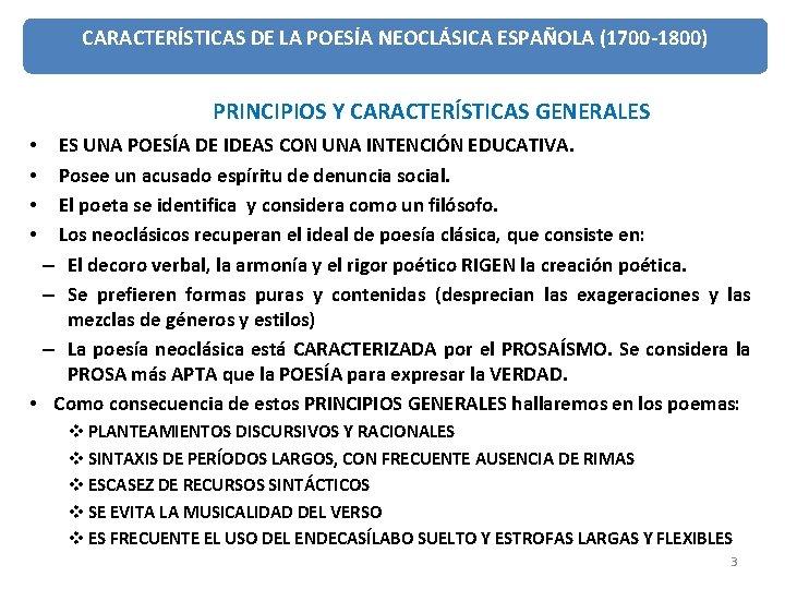 CARACTERÍSTICAS DE LA POESÍA NEOCLÁSICA ESPAÑOLA (1700 -1800) PRINCIPIOS Y CARACTERÍSTICAS GENERALES ES UNA