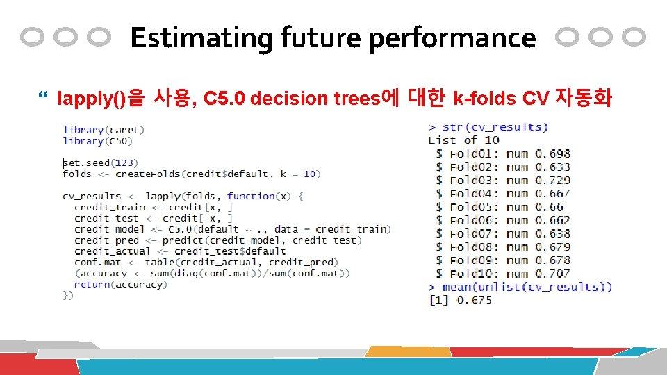 Estimating future performance lapply()을 사용, C 5. 0 decision trees에 대한 k-folds CV 자동화