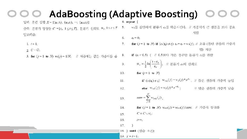Ada. Boosting (Adaptive Boosting)