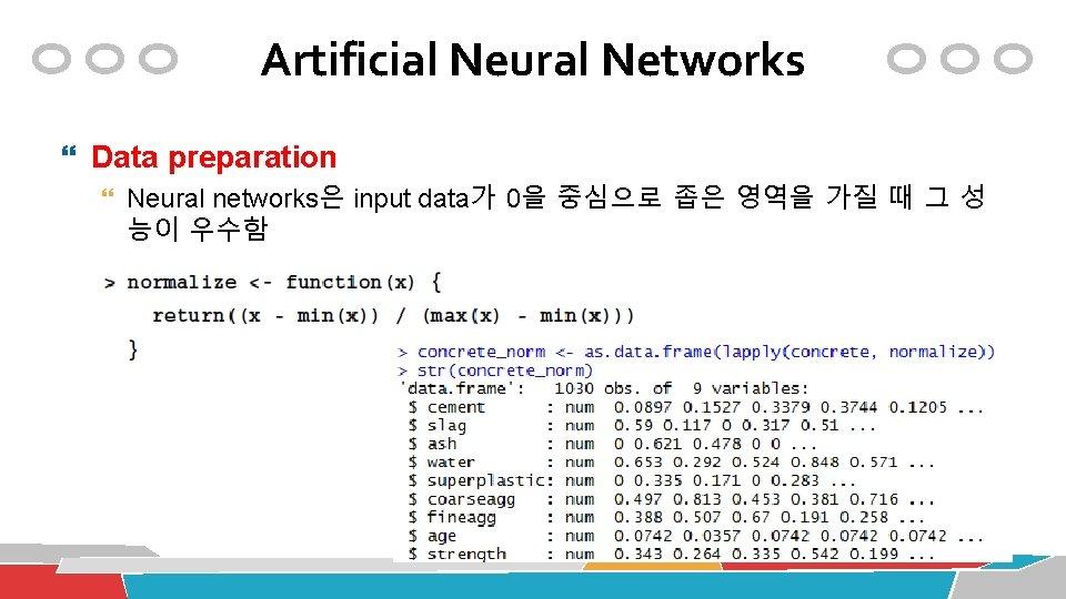 Artificial Neural Networks Data preparation Neural networks은 input data가 0을 중심으로 좁은 영역을 가질