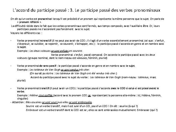 L'accord du participe passé : 3. Le participe passé des verbes pronominaux On