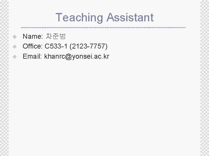 Teaching Assistant ± ± ± Name: 차준범 Office: C 533 -1 (2123 -7757) Email: