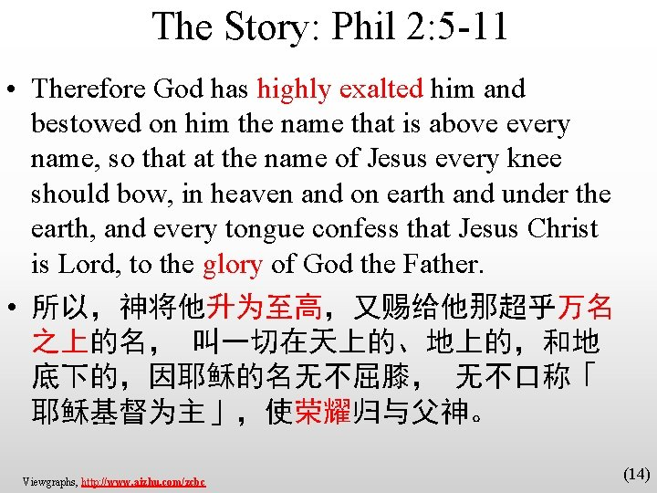 The Story: Phil 2: 5 -11 • Therefore God has highly exalted him and