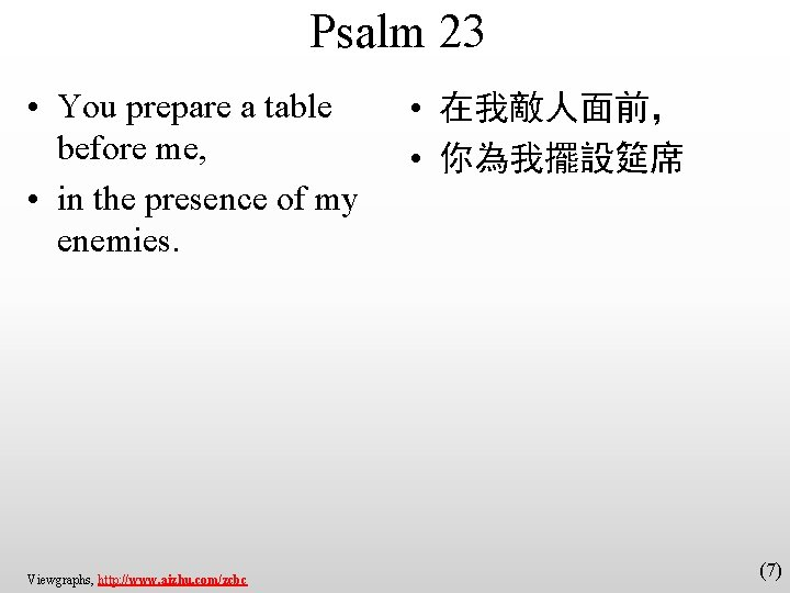 Psalm 23 • You prepare a table before me, • in the presence of