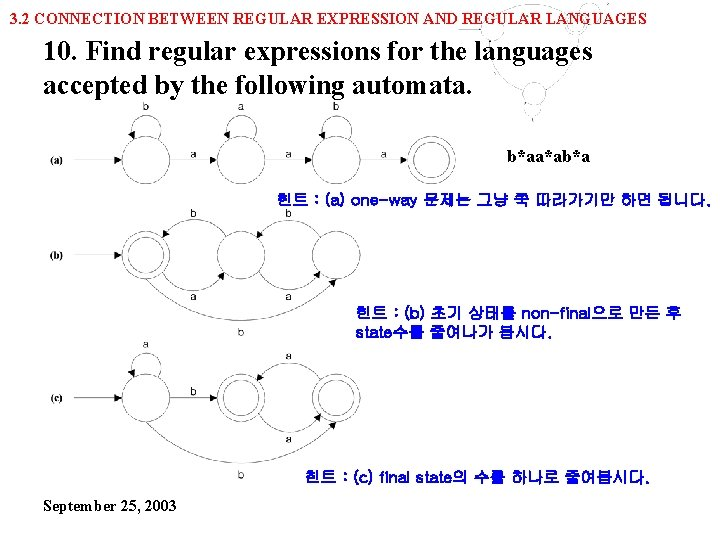 3. 2 CONNECTION BETWEEN REGULAR EXPRESSION AND REGULAR LANGUAGES 10. Find regular expressions for