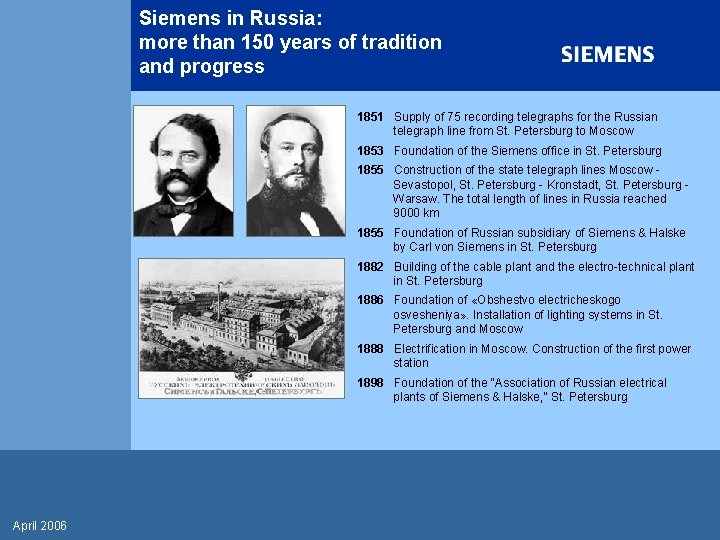 Siemens in Russia: more than 150 years of tradition and progress 1851 Supply of