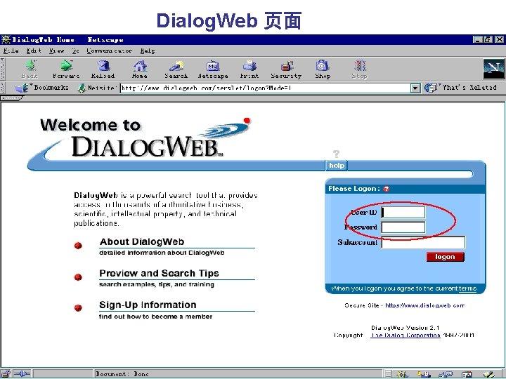 Dialog. Web 页面