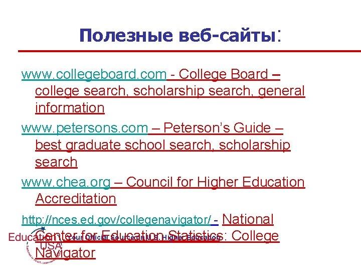 Работа в вебчате сосногорск работы и профессии для девушек список