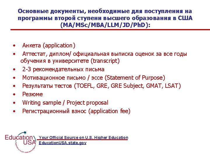 Работа в вебчате аткарск веб модель вакансии для девушек