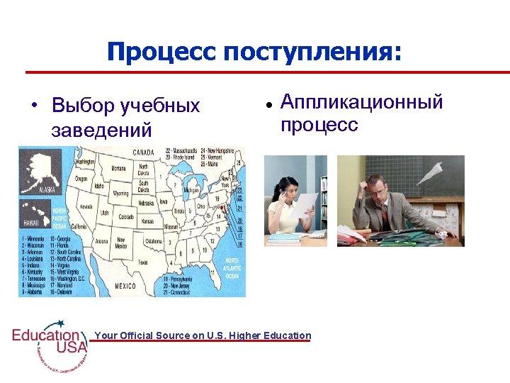 Работа в вебчате омутнинск коко роша свидетель иеговы