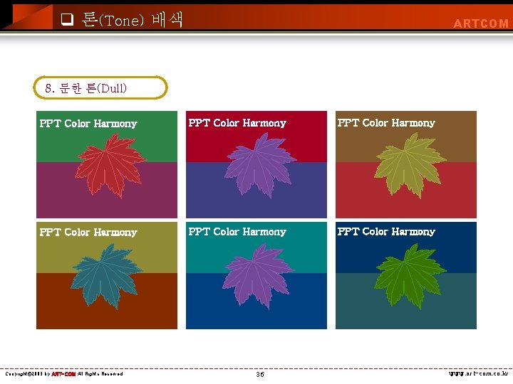 q 톤(Tone) 배색 ARTCOM 8. 둔한 톤(Dull) PPT Color Harmony PPT Color Harmony Copyright©