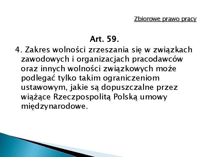 Zbiorowe prawo pracy Art. 59. 4. Zakres wolności zrzeszania się w związkach zawodowych i