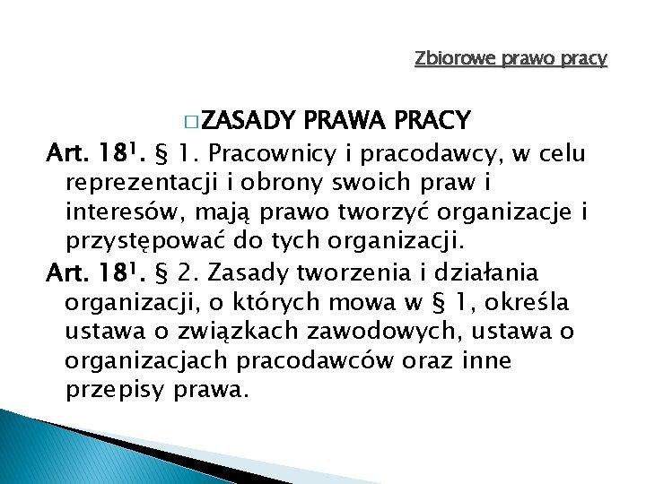 Zbiorowe prawo pracy � ZASADY PRAWA PRACY Art. 181. § 1. Pracownicy i pracodawcy,