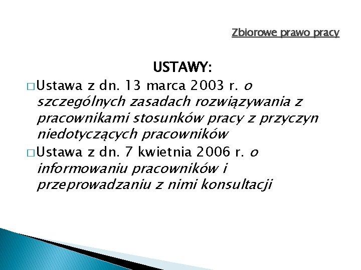 Zbiorowe prawo pracy USTAWY: � Ustawa z dn. 13 marca 2003 r. o szczególnych