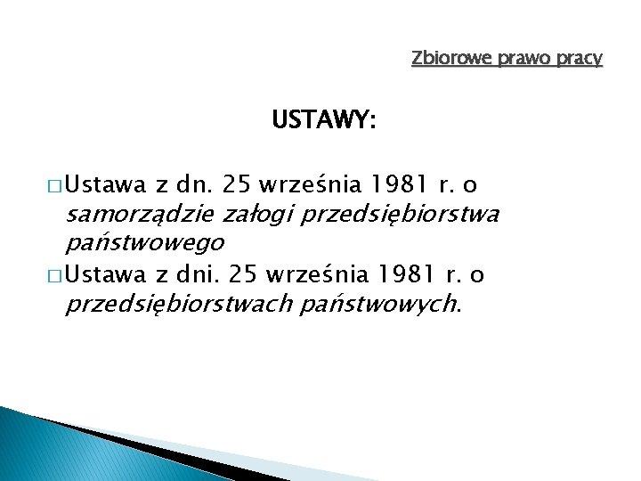 Zbiorowe prawo pracy USTAWY: � Ustawa z dn. 25 września 1981 r. o samorządzie