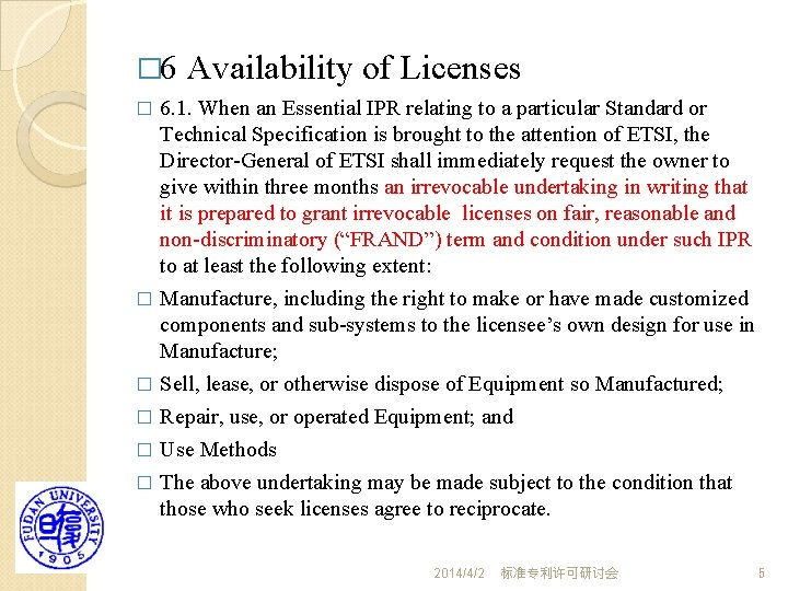 � 6 Availability of Licenses 6. 1. When an Essential IPR relating to a