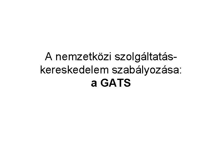 A nemzetközi szolgáltatáskereskedelem szabályozása: a GATS