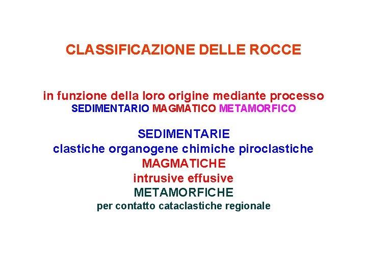 CLASSIFICAZIONE DELLE ROCCE in funzione della loro origine mediante processo SEDIMENTARIO MAGMATICO METAMORFICO SEDIMENTARIE