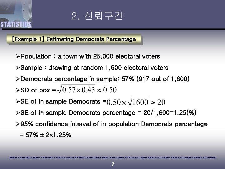 STATISTICS 2. 신뢰구간 [Example 1] Estimating Democrats Percentage ØPopulation : a town with 25,