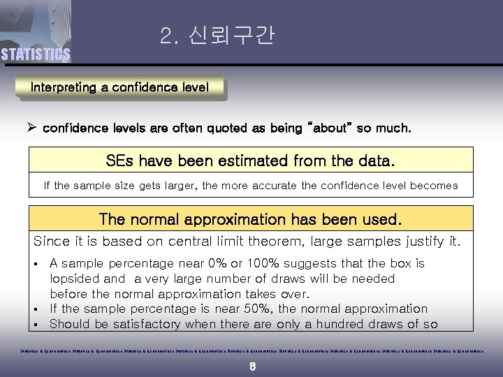 STATISTICS 2. 신뢰구간 Interpreting a confidence level Ø confidence levels are often quoted as