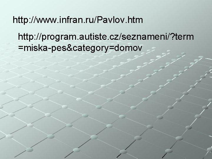 http: //www. infran. ru/Pavlov. htm http: //program. autiste. cz/seznameni/? term =miska-pes&category=domov