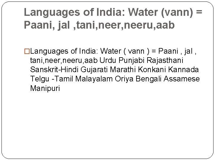 Languages of India: Water (vann) = Paani, jal , tani, neeru, aab �Languages of