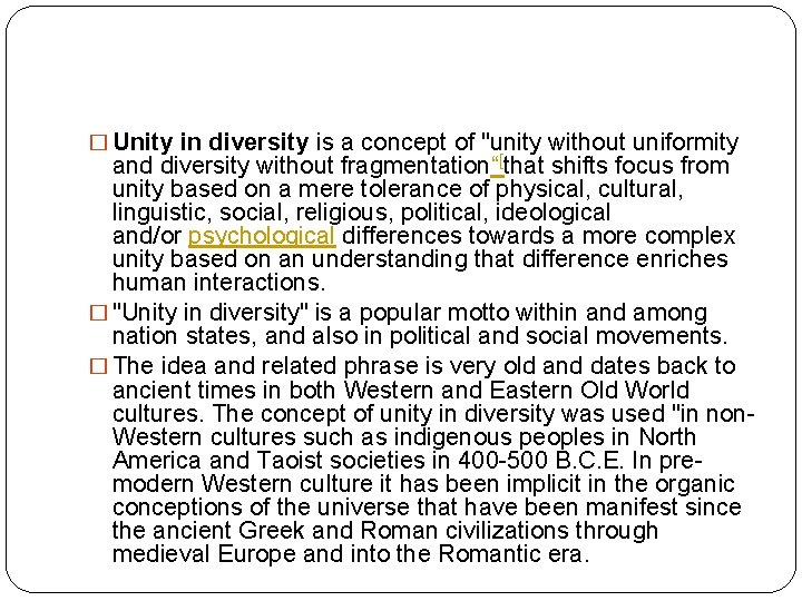 """� Unity in diversity is a concept of """"unity without uniformity and diversity without"""