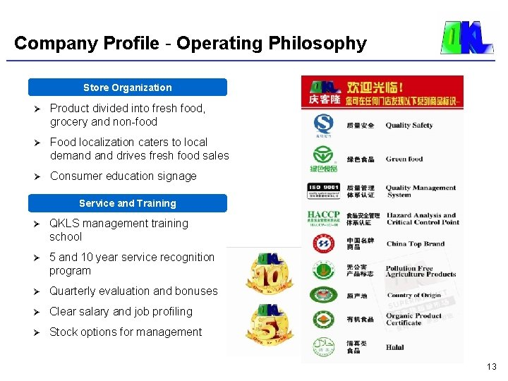 Company Profile - Operating Philosophy Store Organization Ø Product divided into fresh food, grocery