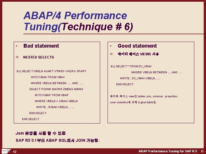 ABAP/4 Performance Tuning(Technique # 6) • Bad statement ð NESTED SELECTS • Good statement