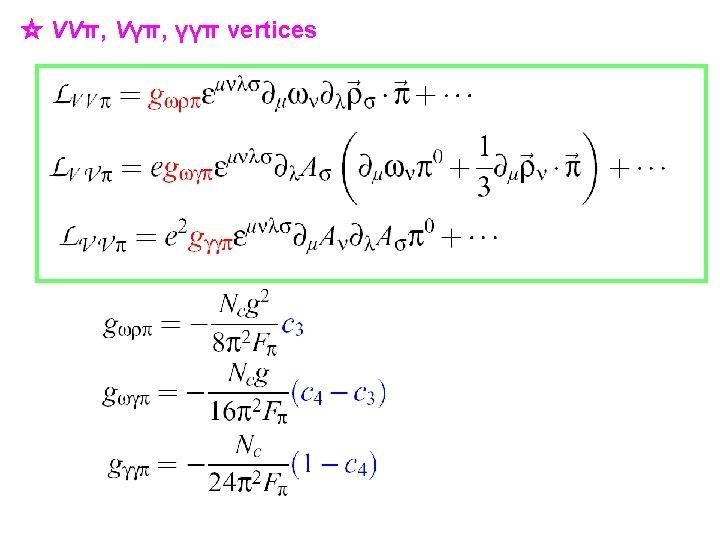 ☆ VVπ, Vγπ, γγπ vertices
